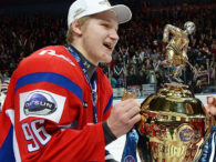 Yegor Korshkov Set to Join Maple Leafs